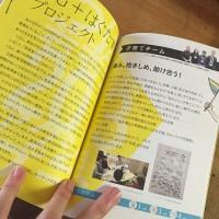 kofuku_3