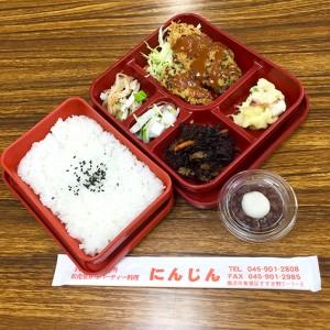 にんじんのお弁当。中学校では500円で提供されています。
