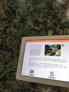 床の地図上にiPadをかざすと様々な情報を見ることができる