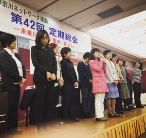 マイクを持っているのがあだちなほさん。4月の鎌倉市議選にチャレンジを予定!