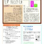 aoba_report126ura2OLのサムネイル
