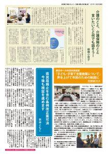 aoba_report128ura面2のサムネイル