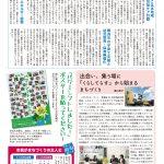 aoba_report129_ura_sのサムネイル